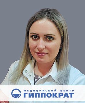 "Плотникова Анастасия Евгеньевна врач невролог МЦ ""Гиппократ"""